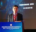 中联重科郭学红:聚焦主业,高质量发展