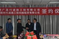 沃尔沃产品+广晟行服务  P6820C摊铺机抢滩徐州市场