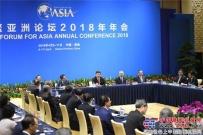 三一集团总裁唐修国出席习近平博鳌中外企业家代表座谈会