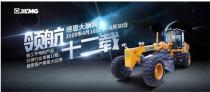 周一见,徐工GR1653平地机仅售40.8万!!!