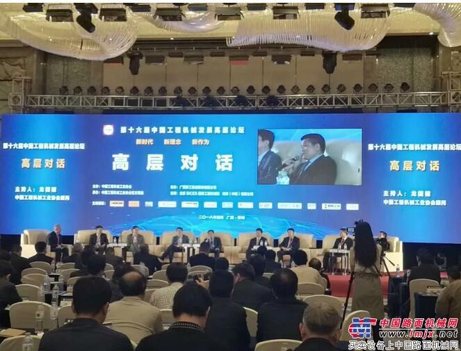 山东临工总裁于孟生:话数字化新趋势 山东临工董事长王志中荣获