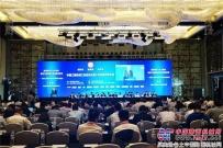 浙江鼎力匠心产品获中国国际工程机械创新产品白金奖