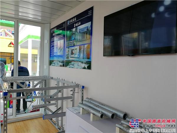 助力雄安建设 中建机械亮相2018雄安工程机械展