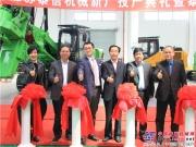 砥砺图新 泰信新厂区投产暨泰恒揭牌仪式开启新征程