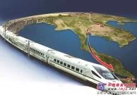 """""""一带一路""""单体最大项目,徐工起重机助力东南亚超级工程"""