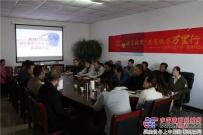 岳首筑机第四届感恩服务万里行活动启动仪式在新疆生产建设兵团第六师五家渠市举行
