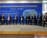 山推安鲁琳出席法国INTERMAT 2018中国企业品牌推介会