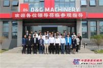 中国国际工程咨询协会采购分会率团参观考察廊坊德基机械