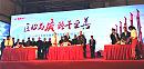 2018年北京桩机春季订货暨旋挖新品发布会
