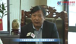 路通筑路机械董事长孟韶华:以高品质产品打造百年企业!