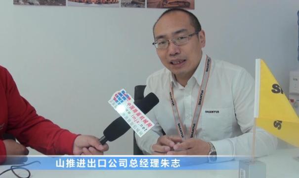 中国路面机械网专访山推进出口公司总经理朱志