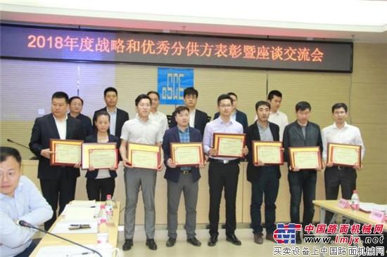 玛连尼(中国)荣获中国建筑土木建设有限公司2017年优秀合作