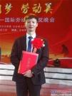 星邦重工:中国梦 劳动美 向所有平凡而伟大的劳动者致敬