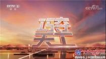 """这些中国工程机械元素闪耀""""华龙一号""""海内外项目"""