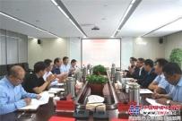 中联环境与内蒙古环投集团成立合资公司