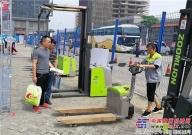 中联重科叉车重磅出击第20届中国玩具博览会