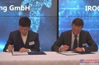 汉诺威归来  树根互联成工业互联网的中国名片