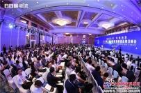 拥抱智慧物联新时代-比亚迪叉车受邀出席第三届中国智慧物流品牌日峰会