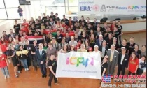 """第十二届""""iCAN国际创新创业大赛""""等你来挑战!"""