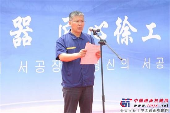徐工桥梁检测车首次批量出口韩国