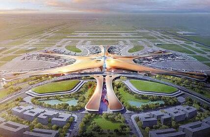 北京新机场明年十一通航 各项工程将在明年6月底前完成
