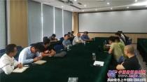 常林公司组织召开挖掘机培训会议