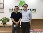惠山区交通局周冠华局长到访泰信机械