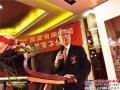 金本宽中:为中国租赁用户提供全方位综合解决方案