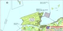 戴纳派克领衔香港填海造陆工程项目