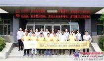 雷沃工程机械2018首期海外经销商服务培训班圆满结束