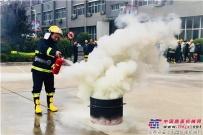 中交西筑开展消防安全专项培训和实操演练