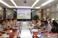 中国交建装备制造板块2018年安全质量环保督查组到中交西筑检查指导工作