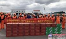 中联环境在新疆多地开展环卫工人慰问活动