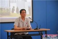 """中交西筑召开2018年""""安全生产月""""动员培训会"""