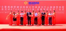 玛连尼深耕燕赵大地MAT440(5500型)大产能沥青搅拌站服务河北发展