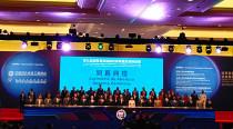 第九届国际基建论坛6月7日在澳门盛大开幕