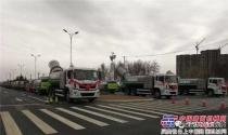 近四千万中联环境装备交付北京环境有限公司