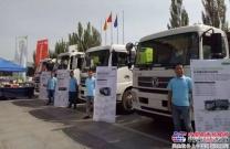 中联环境新装备巡展在内蒙古
