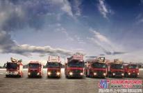 中联重科消防公司列入首批国家应急产业重点联系企业
