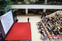 长沙首个智能制造创业大赛在三一举行