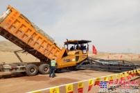 徐工RP1655超宽超厚摊铺机助力京藏高速扩改