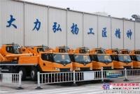 【新华日报】|徐工起重机械:提升全价值链竞争力