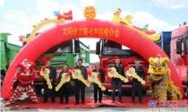 徐工:山西经销商举行新型渣土车批量交车仪式