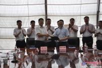 国机重工与太原市晋源区签订战略合作框架协议