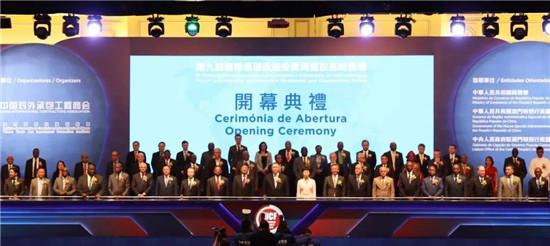 约翰迪尔出席第九届国际基础设施投资与建设高峰论坛