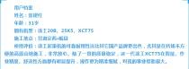 """徐工:""""吊装达人""""Or""""网络红人""""?甘肃80后的吊装经营""""新技能""""!"""