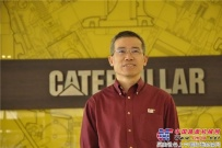 卡特彼勒诚邀您莅临2018北京ICT节能创新发展高峰论坛