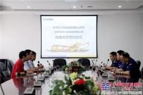 徐工铁装与万桥兴业签署战略合作协议