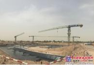 中联重科全新4.0塔机助力科威特重点工程 海外本地化成效显著
