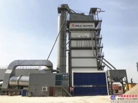 影响力再扩大!恒达路机山东首套4000型环保沥青站在莱芜顺利投产